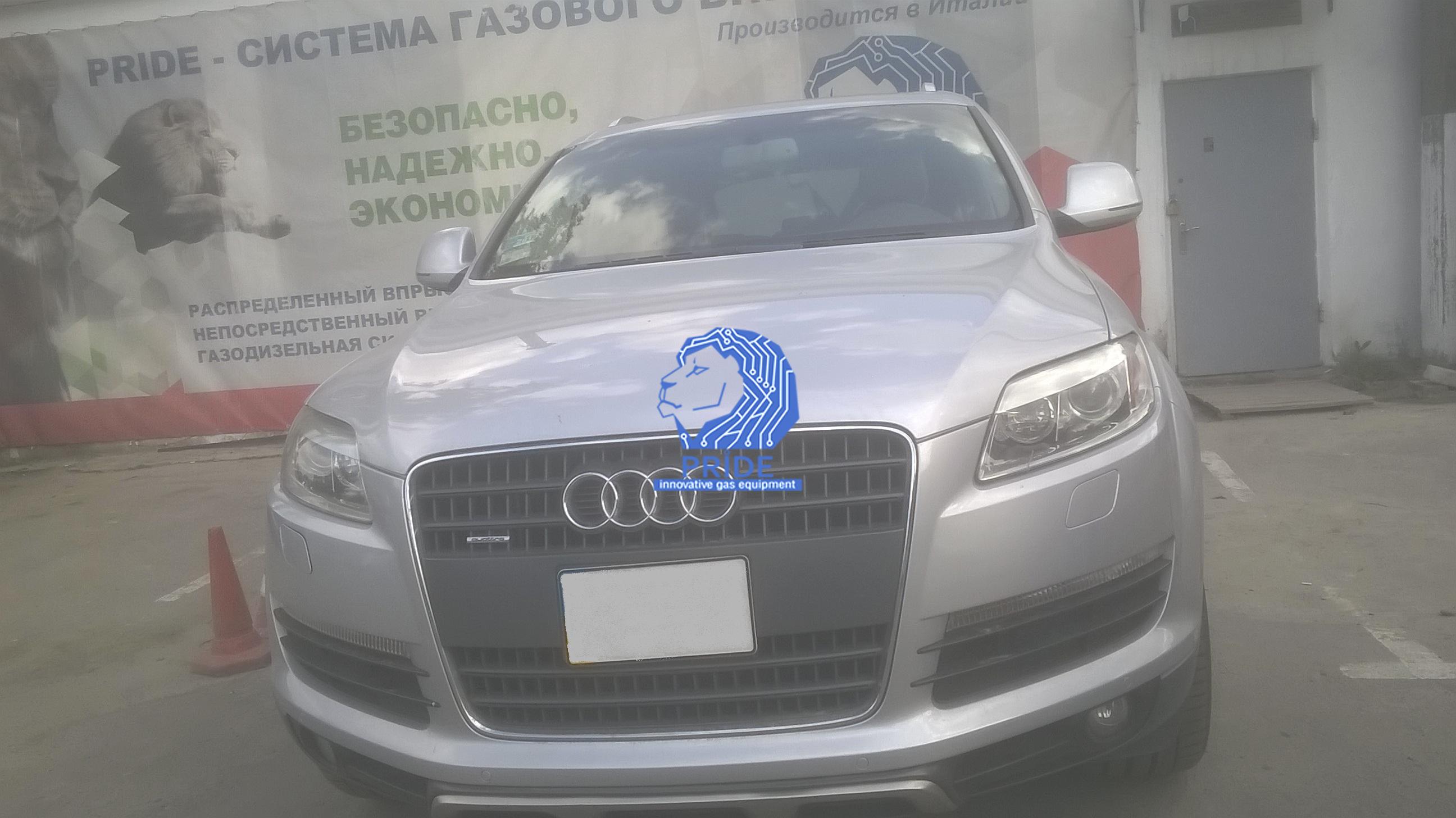 Автомобиль Audi Q7 после установки ГБО